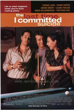 Постер фильма Самоубийца (1997)