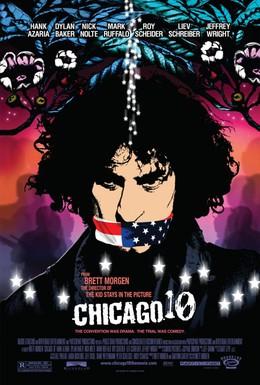 Постер фильма Чикагская десятка (2007)