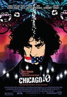 Чикагская десятка (2007)
