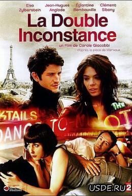 Постер фильма Двойная неверность (2009)