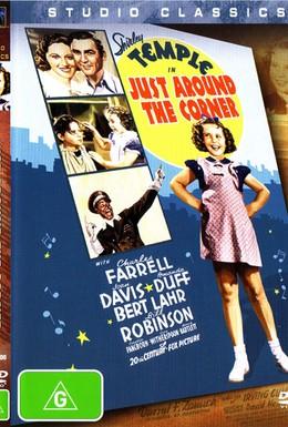 Постер фильма За углом (1938)