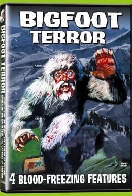 Постер фильма В поисках зверя (1997)