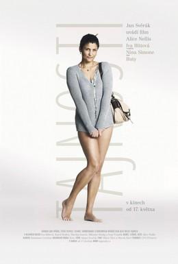 Постер фильма Тайности (2007)