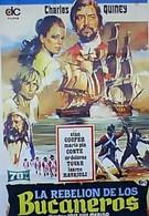 Череп на белых парусах (1972)