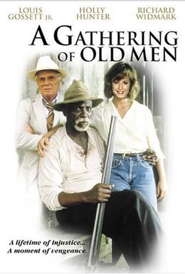 Постер фильма Сборище стариков (1987)