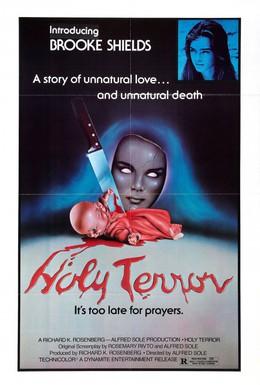 Постер фильма Элис, милая Элис (1976)