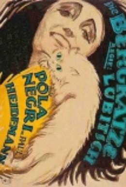 Постер фильма Горная кошка (1921)