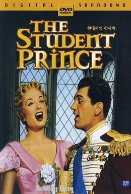 Постер фильма Принц студент (1954)