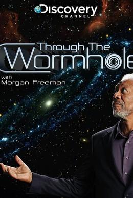 Постер фильма Сквозь пространство и время с Морганом Фрименом (2010)