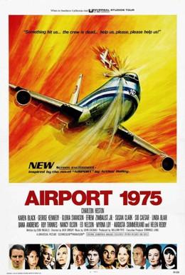 Постер фильма Аэропорт 1975 (1974)