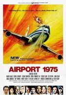 Аэропорт 1975 (1974)