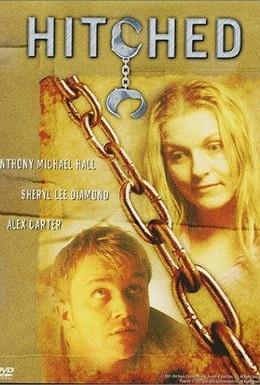 Постер фильма Женатый (2001)