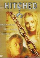 Женатый (2001)
