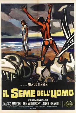Постер фильма Семя человеческое (1969)