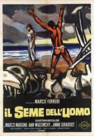 Семя человеческое (1969)