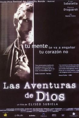 Постер фильма Похождения Бога (2000)