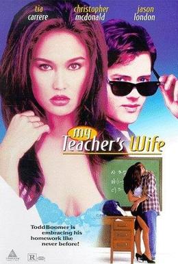 Постер фильма Жена моего учителя (1999)