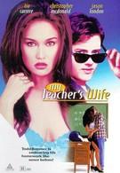 Жена моего учителя (1999)