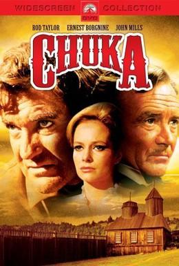 Постер фильма Чака (1967)