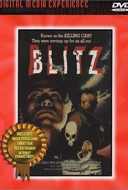 Постер фильма Машины-убийцы (1986)