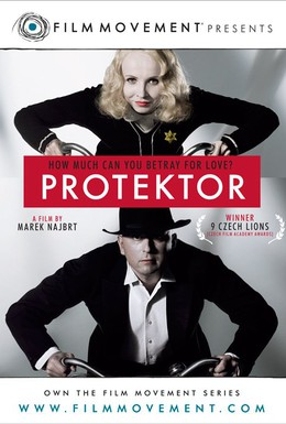 Постер фильма Протектор (2009)
