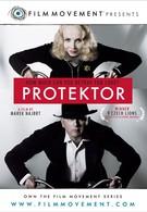 Протектор (2009)