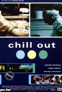 Постер фильма Чилаут (2000)