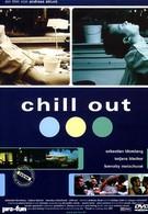 Чилаут (2000)