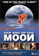 Обратная сторона Луны (2003)