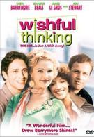 Мысли, полные желания (1997)