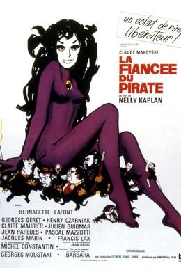 Постер фильма Невеста пирата (1969)