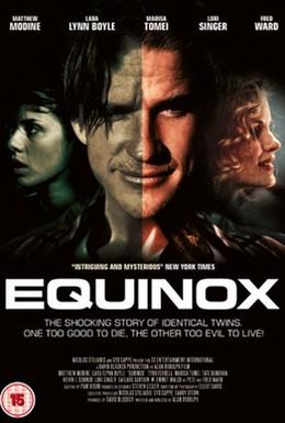 Постер фильма Равноденствие (1992)