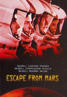 Побег с Марса (1999)