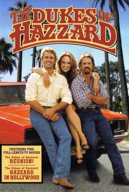 Постер фильма Придурки из Хаззарда: Голливудская суета (2000)