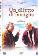 Безумная семейка (2002)