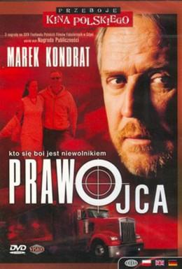 Постер фильма Право отца (1999)