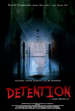 Постер фильма Урок выживания (2010)