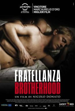 Постер фильма Братство (2009)
