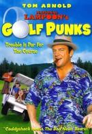Национальный гольф и молокососы (1998)