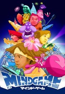 Игра разума (2004)