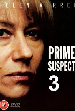 Постер фильма Главный подозреваемый 3 (1993)