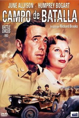 Постер фильма Арена боя (1953)