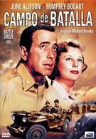 Арена боя (1953)