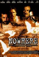 Нигде (2002)
