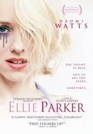 Элли Паркер (2005)