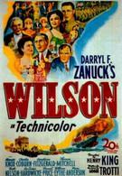 Уилсон (1944)