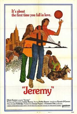 Постер фильма Джереми (1973)