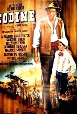 Постер фильма Кодин (1963)
