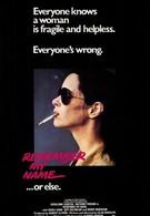 Запомни мое имя (1978)