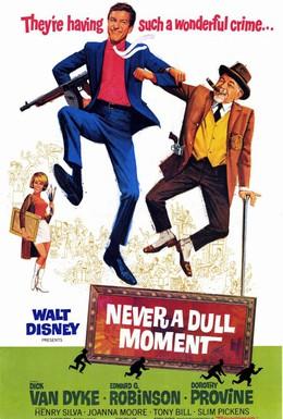 Постер фильма Ни секунды уныния (1968)
